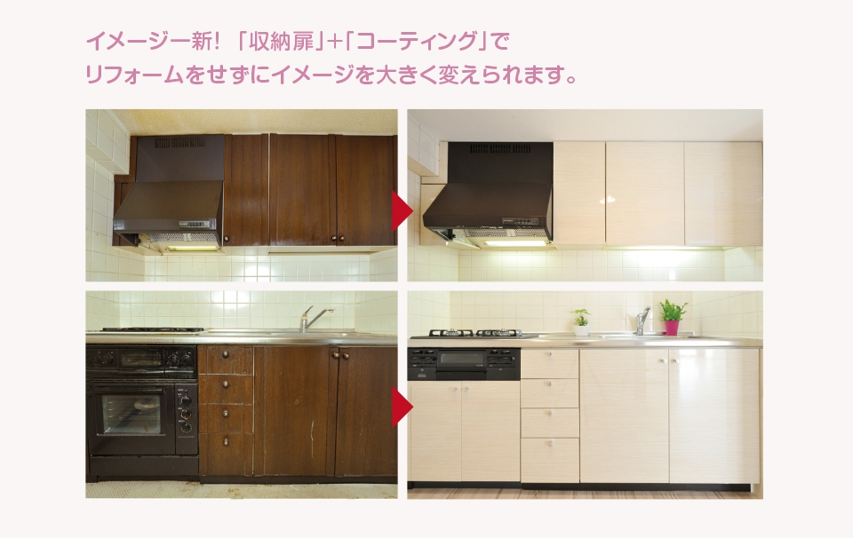 kitchen-renovation_img16.jpg